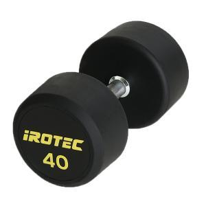 IROTEC(アイロテック)ジムダンベル 40KG/ダンベル トレーニング器具 筋トレ器具 筋トレグッズ ベンチプレス バーベル ウエイトトレーニング|super-sports