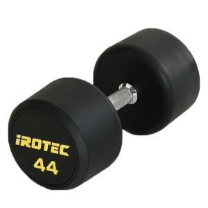 IROTEC(アイロテック)ジムダンベル 44KG/ダンベル トレーニング器具 筋トレ器具 筋トレグッズ ベンチプレス バーベル ウエイトトレーニング|super-sports