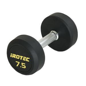 IROTEC(アイロテック)ジムダンベル 7.5KG/トレーニング器具 筋トレ器具 筋トレグッズ ベンチプレス バーベル ウエイトトレーニング|super-sports