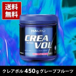 HALEO(ハレオ) クレアボル|super-sports