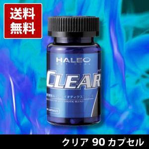 HALEO(ハレオ) クリア|super-sports
