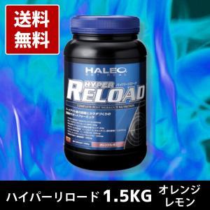 HALEO(ハレオ) ハイパーリロード1.5kg / ダンベル・ベンチプレス・フィットネス用品のスーパースポーツカンパニー|super-sports