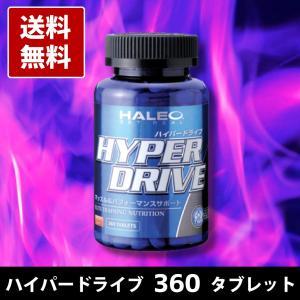 HALEO(ハレオ) ハイパードライブV2 360タブレット|super-sports