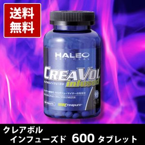 HALEO(ハレオ) クレアボルインフューズド|super-sports