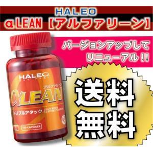 HALEO(ハレオ) アルファリーン 150ソフトジェルカプセル|super-sports