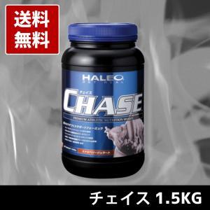 HALEO(ハレオ) チェイス1.5kg/プロテイン|super-sports