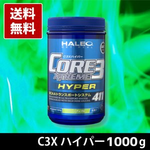 HALEO(ハレオ) C3Xハイパー1kg|super-sports