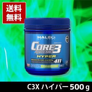 HALEO(ハレオ) C3Xハイパー500g|super-sports
