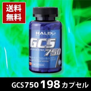 HALEO(ハレオ) GCS750 198カプセル|super-sports