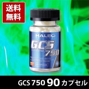 HALEO(ハレオ) GCS750 90カプセル|super-sports