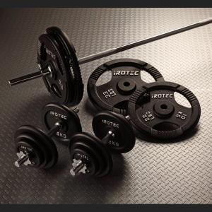 IROTEC(アイロテック)バーベル ダンベル セット 100kg /ダンベル・ベンチプレス・筋トレ・トレーニング器具・トレーニングマシン・鉄アレイ・ホームジム