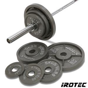IROTEC(アイロテック)オリンピックアイアンバーベル104KGセット/バーベルセット ベンチプレス トレーニング器具 筋トレ スクワット 筋力トレーニング|super-sports