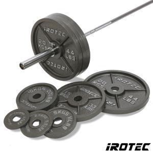 IROTEC(アイロテック)オリンピックアイアンバーベル224KGセット/バーベルセット ベンチプレス トレーニングマシン トレーニング器具|super-sports