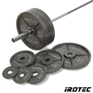 IROTEC(アイロテック)オリンピックアイアンバーベル264KGセット/バーベルセット ベンチプレス トレーニングマシン トレーニング器具|super-sports