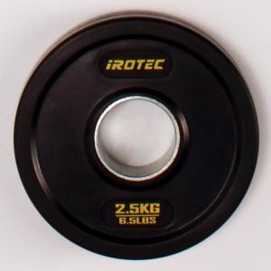 IROTEC(アイロテック)オールラバー仕様 オリンピック プレート 2.5KG /ダンベル・ベンチプレス・筋トレ・トレーニング器具・トレーニングマシン・鉄アレイ