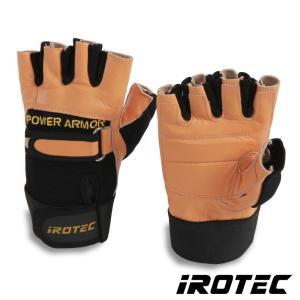 IROTEC(アイロテック)リフティンググローブ ブラウン/ ダンベル・ベンチプレス・フィットネス用品のスーパースポーツカンパニー|super-sports
