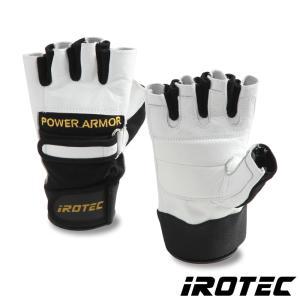 IROTEC(アイロテック)リフティンググローブホワイト/ ダンベル・ベンチプレス・フィットネス用品のスーパースポーツカンパニー|super-sports
