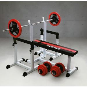 ベンチプレスセット IROTEC(アイロテック)ストレングスセットR70 K/ベンチプレス 筋トレ器具 トレーニング器具 バーベル トレーニングマシン|super-sports