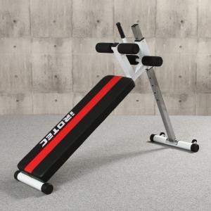 腹筋をバキバキに鍛えたい方!!腹筋を割るマストアイテム! 通常のシットアップベンチより急角度で腹筋運...