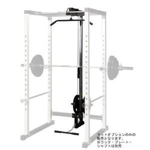 IROTEC(アイロテック) パワーラック 455専用ラットプルオプション/ラットプルダウン ベンチプレス 筋トレ バーベル トレーニング器具 トレーニングマシン|super-sports