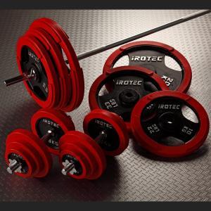 IROTEC(アイロテック)バーベル ダンベル セット 140kg ラバーリングタイプ/ベンチプレス・筋トレ・トレーニング器具・トレーニングマシン・ホームジム