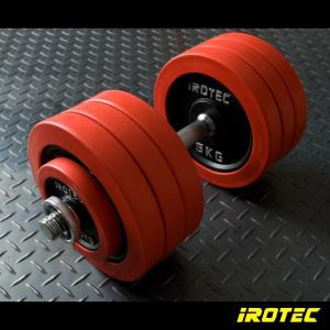 ダンベル セット IROTEC(アイロテック) ラバーダンベル 35KG スペシャル セット/ベンチプレス 筋トレ 鉄アレイ 鉄アレー トレーニング器具 筋力トレーニング|super-sports