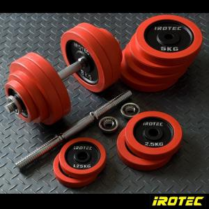 IROTEC(アイロテック)ダンベル セット 60kg ラバーリングタイプ 片手30KG×2個/筋トレ ウエイト ダイエット トレーニング器具 ベンチプレス フラットベンチ|super-sports