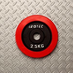 バーベル プレート IROTEC(アイロテック)ラバープレート2.5KG /ダンベル ベンチプレス 筋トレ トレーニング器具 鉄アレイ|super-sports