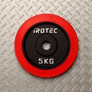 バーベル プレート IROTEC(アイロテック)ラバープレート5KG /ダンベル ベンチプレス 筋トレ トレーニング器具 鉄アレイ|super-sports