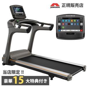 ルームランナー ランニングマシーン P15倍 JOHNSON(ジョンソン)T70-XIR 固定式 トレッドミル (家庭用マトリックス) 家庭用 ランニングマシン MATRIX 健康器具|super-sports