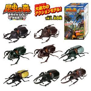 10個セット  タカラトミーアーツ 昆虫の森 世界のカブトムシ対抗戦 食玩 ガム フィギュア 人形 ...