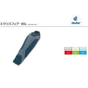 ドイター エクソスフィア -8SL ・即納 DS37680-4140|superbush