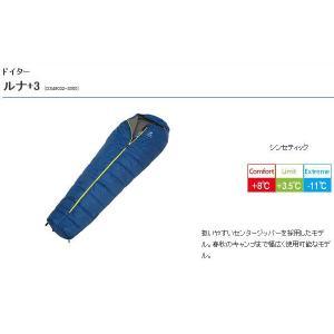 ドイター ルナ +3 ・即納 DS49032-3000|superbush