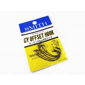 スミス GYオフセットフック ・メール便可|superbush