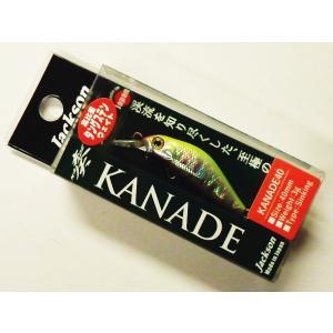 ジャクソン 奏(かなで) KANADE40 ・シンキング|superbush
