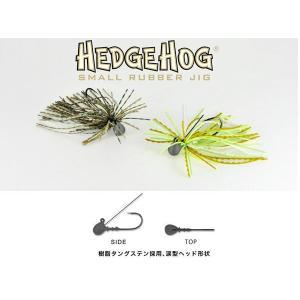 メガバス ヘッジホッグ スモールラバージグ 2.5g【メール便可】|superbush
