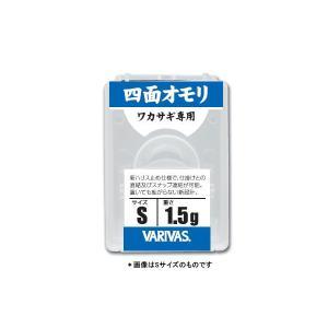 バリバス わかさぎ専用四面オモリ ・2.25g〜6g ・メール便可|superbush