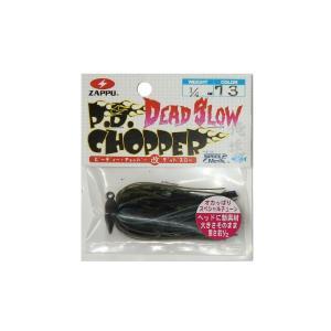 ザップ PDチョッパー改デッドスロー 1/4オンス|superbush