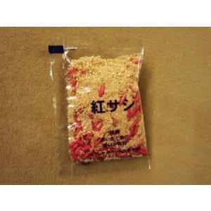 紅サシ 活きエサ ・クール便送料適用品|superbush