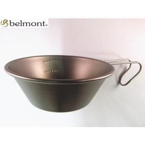 ベルモント BM-085 チタンシェラカップ300|superbush