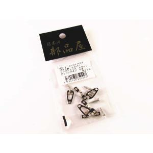 No.1 ツーピースリグ ブラス製シルバー ・日本の部品屋 ・メール便可|superbush