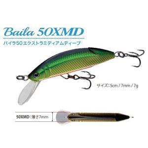 スプリーモ バイラ50XMD(エクストラミディアムディープ) ・メール便可|superbush