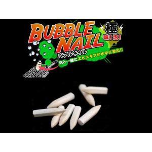 ジークラック バブルネイル|superbush