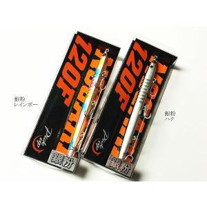 ピックアップ ノガレ120F ・銀粉カラー|superbush