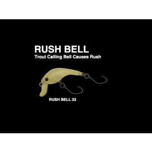 ノリーズ ラッシュベル33|superbush