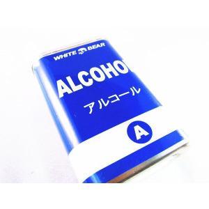 ホワイトベア NO.25 アルコール 【バーナー用燃料】|superbush