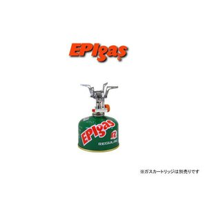 QUOストーブ S-1032 ・イーピーアイガス EPIgas ・即納|superbush