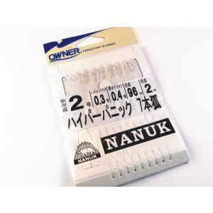 ナヌーク 仕掛別注 ハイパーパニック7本 秋田狐2号 オーナー製 ・メール便可 superbush