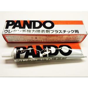スリーボンド パンドー156A ・150ml|superbush