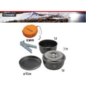 トランギア ツンドラ3ミニ ブラックバージョン TR-TUNDRA3MN-BK・即納|superbush